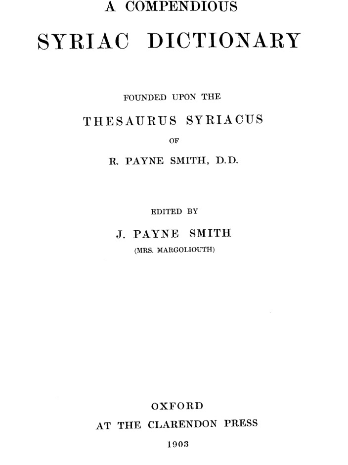 Dukhrana Online Searchable Version Of J Payne Smiths Mrs